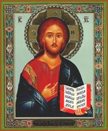 Christ  Pantocrator, Orthodox Icon
