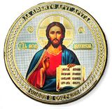 Christ The Teacher, Car / Room Icon With Sticker