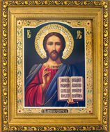 Christ The Teacher, Framed Icon with Crystals and Glass
