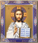 Christ the Teacher, Embossed Printing on Wood, Gold Foil Orthodox  Icon