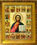 Christ The Teacher, Framed Vita (Feast) Icon with  Crystals and Glass