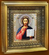 Christ the Teacher, Framed  Icon with Crystals in Gold Kiot