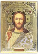 Christ the Teacher, Gold Embosed Orthodox Icon