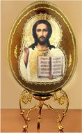 Christ The Teacher,  Decoupage Wooden Icon Egg with Stand