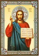 Christ the Teacher, Gold / Silver Foiled Orthodox  Icon