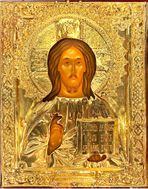Christ The Teacher, Hand Painted, Gold Plated Oklad Icon