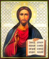 Christ The Teacher, Orthodox Icon, Gold / Silver Foiled