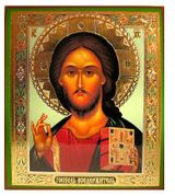 Christ The Teacher, Orthodox Icon