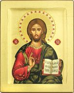 Christ The Teacher, Serigraph Icon with Stand