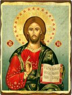 Christ The Teacher, Orthodox Christian Serigraph Icon