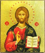 Christ The Teacher, Serigraph Mini Icon with Magnet