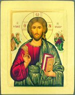 Christ The Teacher, Serigraph Orthodox Icon