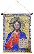 Christ The Teacher,  Hanging Tapestry Icon Banner
