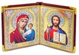 Christ Almighty & Virgin of Kazan Diptych in Leatherette Case