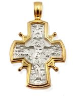 Crucifix / Virgin Mary, Reversible Cross, Sterling Silver, Gold Gilded