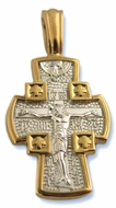 Crucifixion and Guardian Angel,  Sterling Silver, Gold Plated Reversible Cross