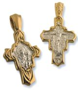 Crucifixion and Virgin Mary,  Sterling Silver, Gold Plated Reversible Cross