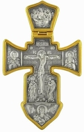 Crucifixion, Guardian Angel, Trinity and Saints, Reversible Cross