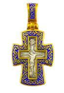 The Crucifixion, Reversible Cross, Sterling Silver 925, 24KT Gold Plated