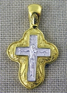 Crucifixion, Sterling Silver, Gold Plated Reversible Cross