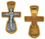 Crucifixion, Sterling Silver, Gold Plated Reversible Orthodox Cross