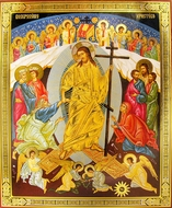 Decent Into Hell - Resurrection of Christ, Icon with Relic Stone