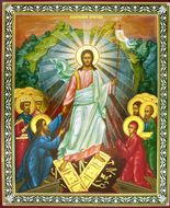 Descent Into Hell - Resurrection of Christ, Easter Pascha Orthodox Icon
