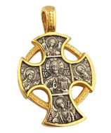 Desis of Christ, Reversible Cross, Sterling Silver Gold Plated