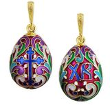 "Faberge Style Egg Pendant With Cross & XB ""Christ is Risen"""