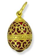 Tiny Enameled Egg Pendant, Sterling Silver,  Gold Plated,   Red