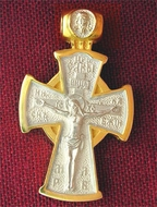Engraved Reversible Cross Crucifixion / Protection Mother of God