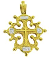 "Engraved Reversible Orthodox Old Believers ""Lobed"" Cross"