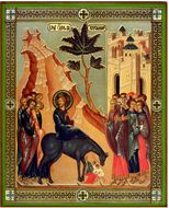 Entry Into Jerusalem, Orthodox Christian Icon, Medium