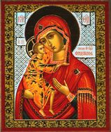 Feodorovskaya Mother of God, Orthodox Mini Icon