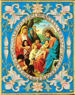 Christ with Children,   Enameled Framed Icon Pendant with Stand