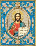 Christ The Teacher,   Enameled Framed Icon Pendant with Stand
