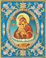 Virgin of Pochaev,  Enameled Framed Icon Pendant  with Stand