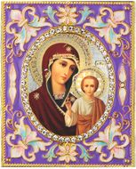 Virgin of Kazan,  Enameled Framed Icon Pendant