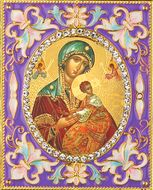 Virgin Mary of Passion - Lady of Perpetual Help,    Enameled Framed Icon Pendant with Stand