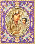 Virgin of Jerusalem,   Enameled Framed Icon Pendant