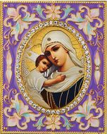 """Virgin Mary """"Seeker of the Perished"""",   Enameled Framed Icon Pendant with Stand"""