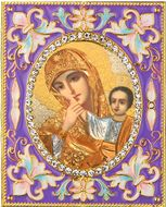 """Virgin Mary """"Joy and Consolation"""", Enameled Framed Icon Pendant with Stand"""
