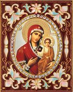 Virgin of Smolensk,  Enameled Framed Icon Pendant with Stand