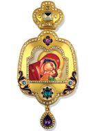 """Virgin Mary """"Leaping with Joy"""", Enameled Framed Icon Ornament"""