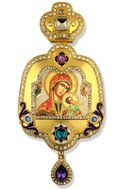Virgin Mary of Passions, Enameled Framed Icon Ornament