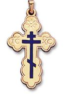Three Barred Cross 14KT Gold with Blue Enamel