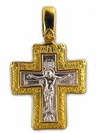 Crucifixion / Virgin Mary, Engraved Reversible Orthodox Cross