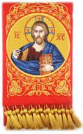 Gospel  Bookmarker with  Image of Christ
