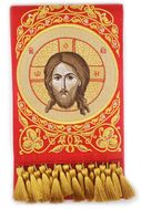 "Gospel  Bookmarker with  Image of Christ  ""Not Made by Hands"""