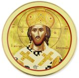 "Greek Hanging  Icon Plate ""Christ High Priest"""